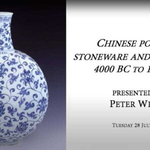Chinese Pottery, Stoneware and Porcelain 4000 BC to 1125 AD