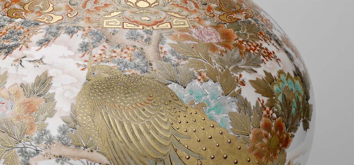 Japanese Ceramics in the Royal Collection