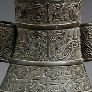 Continuation and Innovation: Chinese Bronzes of the Yuan Dynasty (1271-1368)