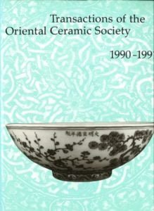 Transactions of The Oriental Ceramic Society 55