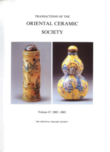 Transactions of The Oriental Ceramic Society 67