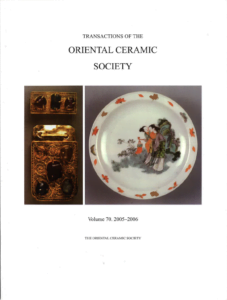 Transactions of The Oriental Ceramic Society 70